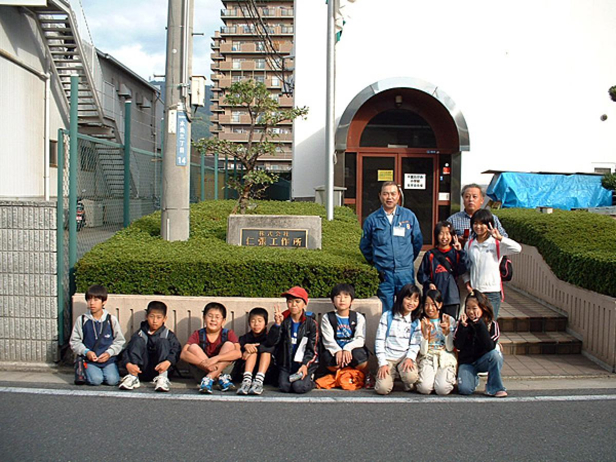 歓迎! 吹田市立千里たけみ小学校 5年生グループ